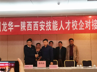 Wenhong Printing Machinery Co., Ltd. and Xi'an University of Technology officially signed a school-enterprise cooperation agreement