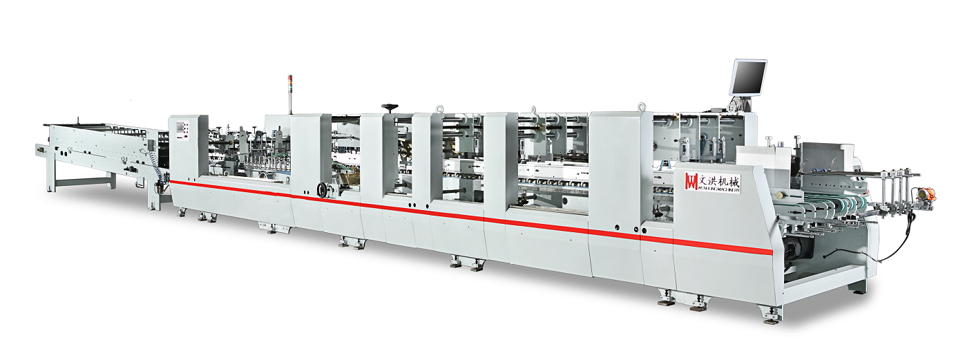 Automatic High Speed Folding and Gluing Machine WH-1100W