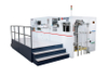 Automatic Die-cutting Machine WH-1050SS